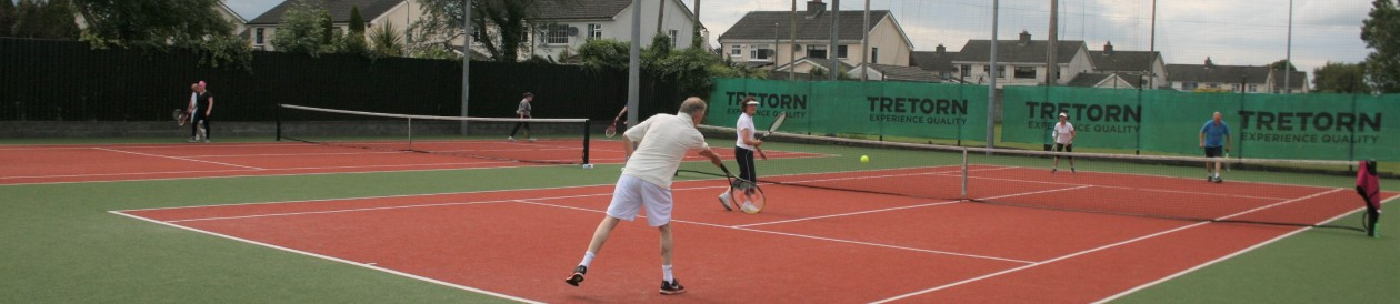 Welcome to Athy Tennis Club!